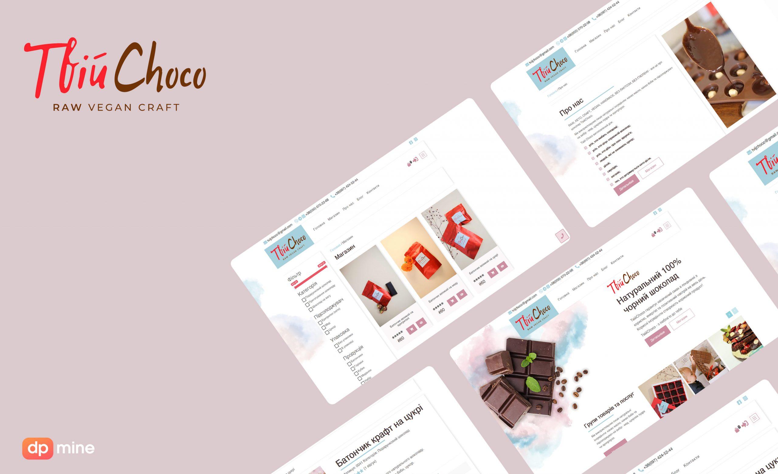 Создание и разработка сайтов от веб-студии dpmine.com.ua, заказать сайт с нуля недорого под ключ в https://www.tvijchoco.com.ua/ - dpmine.com.ua